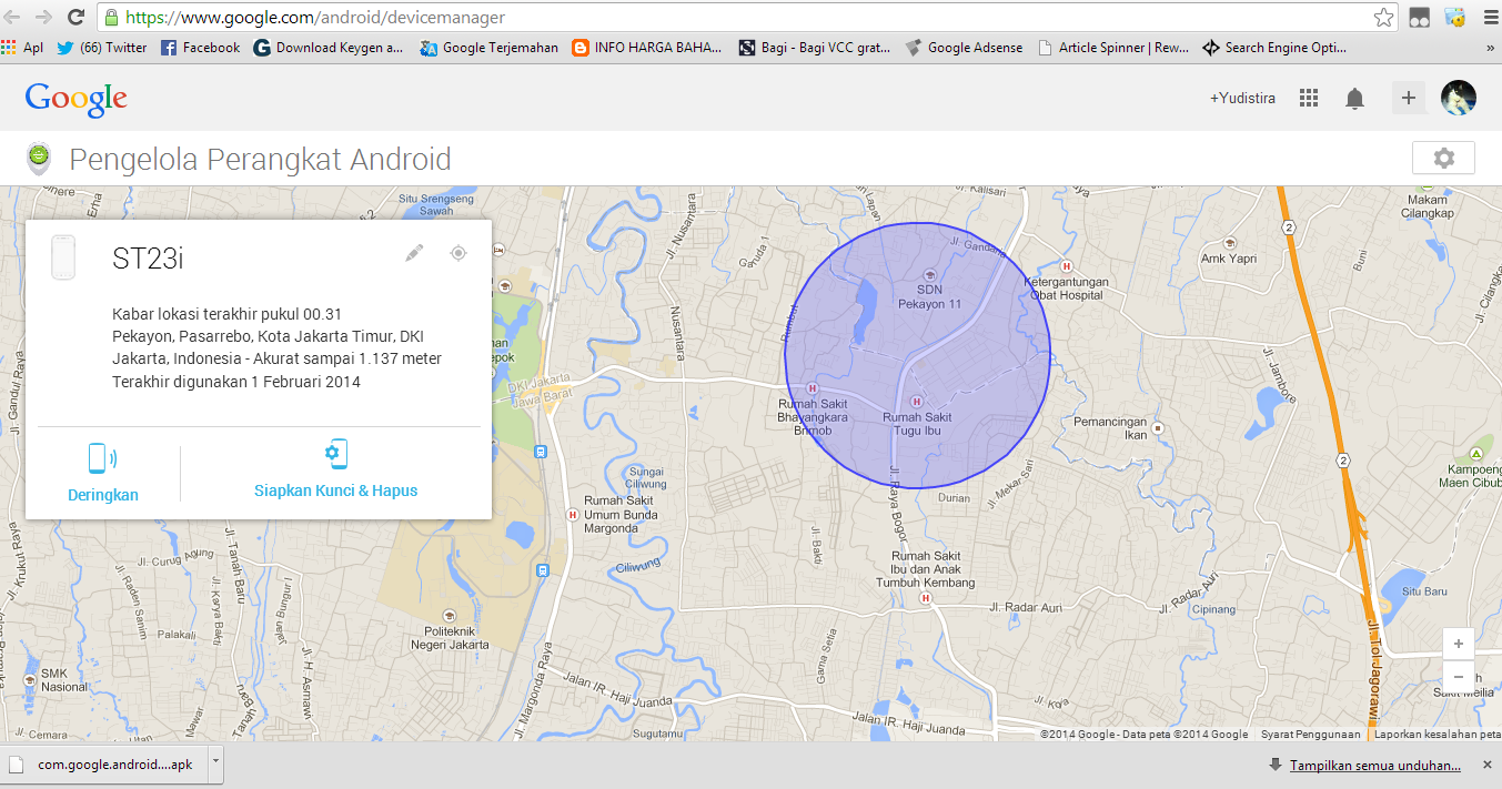 Google's Android Device Manager