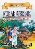 toko buku rahma: buku SUNAN GRESIK (Syekh Maulana Malik Ibrahim), pengarang yuliadi soekardi, penerbit pustaka setia