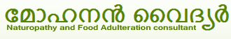 Mohanan Vaidyar - Naturopathy and Food Adulteration consultant
