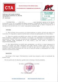 Remitimos al Defensor del Pueblo Andaluz acuse de recibo a su último escrito sobre el acceso y la p