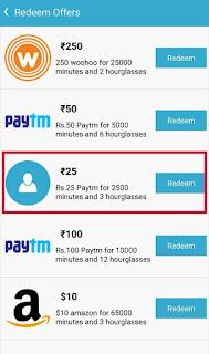 ringr app free paytm cash