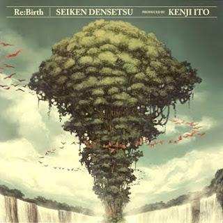 Re:Birth/Seiken Densetsu Kenji Ito Arrange Album