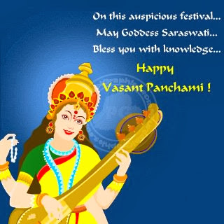 On this auspicious festival May goddess Saraswathi bless you with knowledge