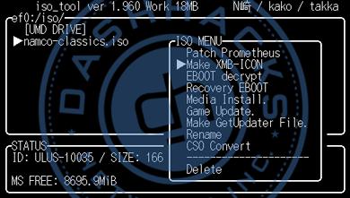 ブログテーマ[PSP Iso-tool]|GKの日記