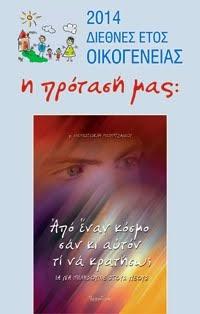 ΕΚΔΟΣΕΙΣ ΑΡΧΟΝΤΑΡΙΚΙ