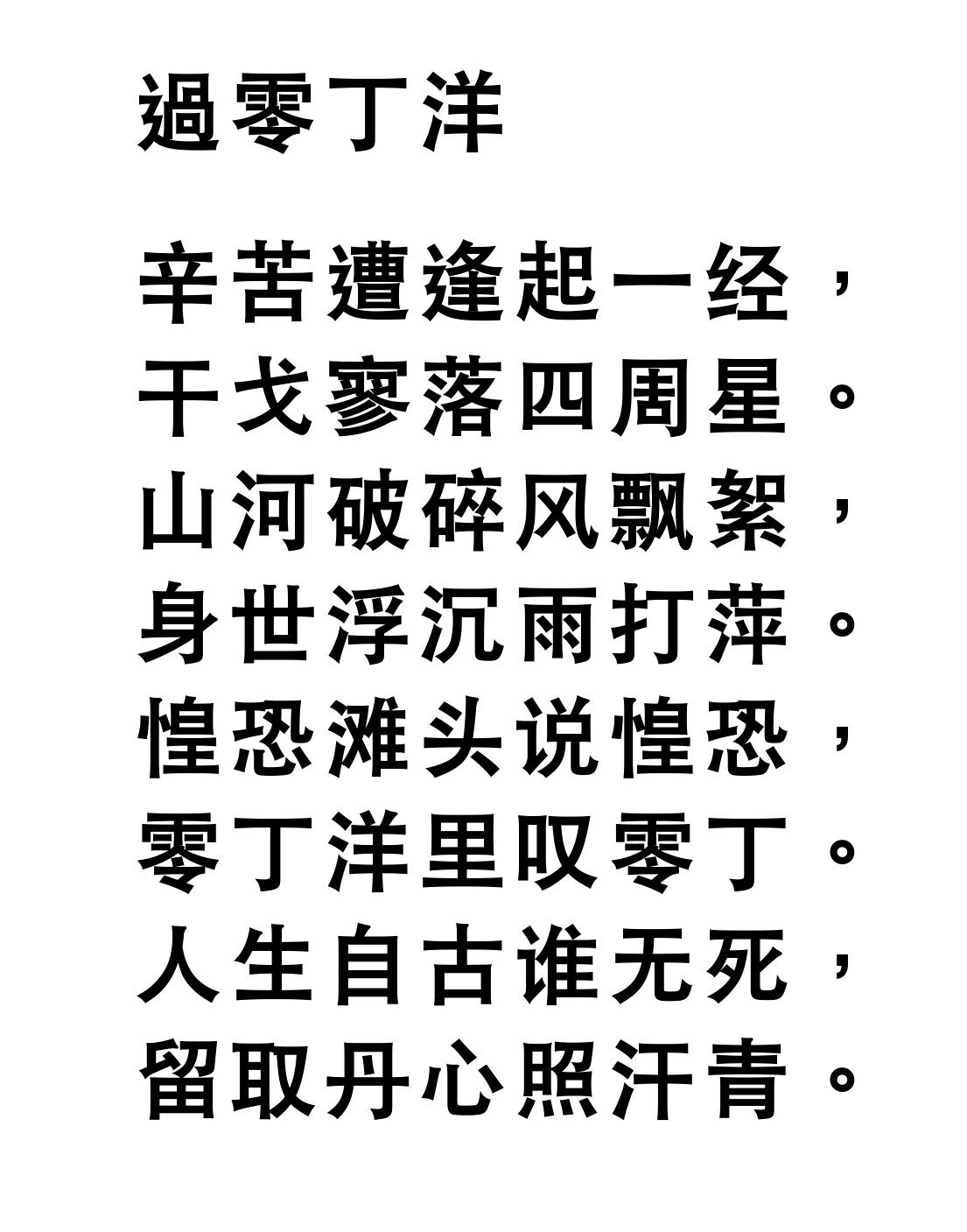 Saying In Cantonese Eat Dead Cat