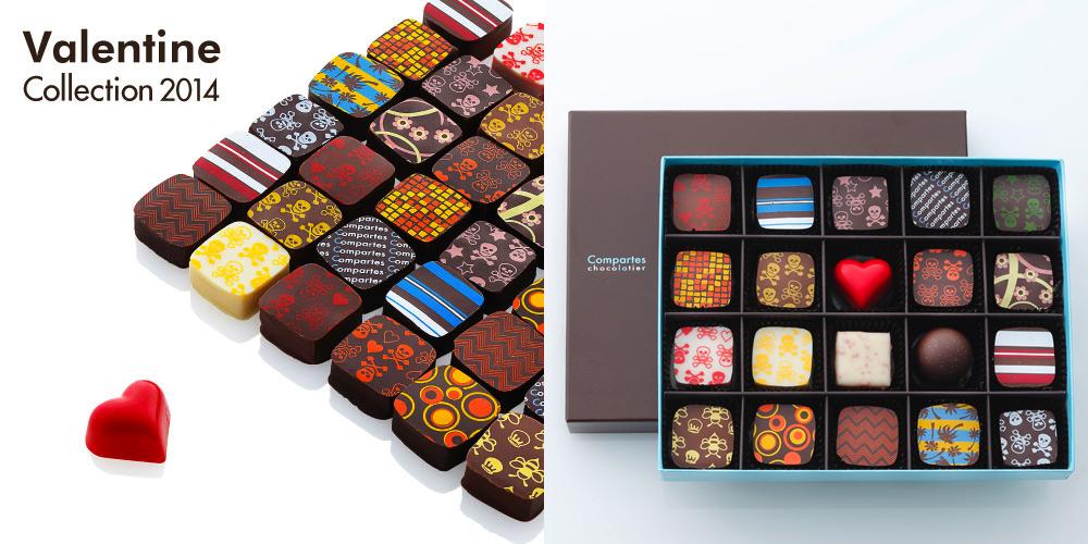 La Boutique Du Chocolat 2014: Japanese Chocolate Gift Ideas ...