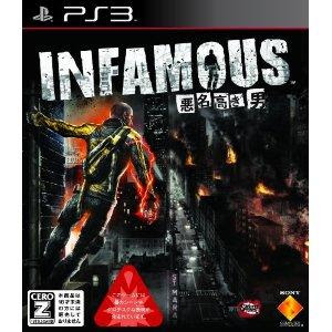 [PS3] Infamous [INFAMOUS 悪名高き男] (JPN) ISO Download