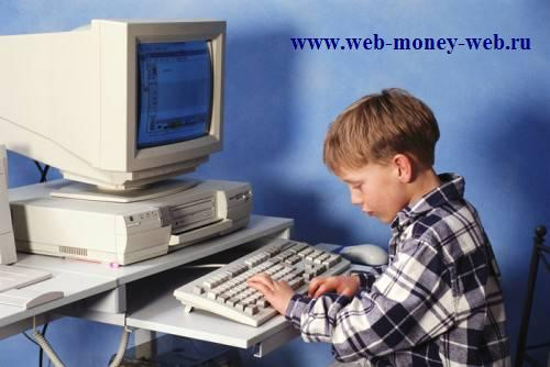 Работа модератором в интернете