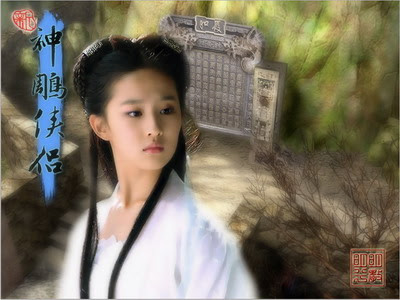 Liu Yifei - Crystal Liu foto 6