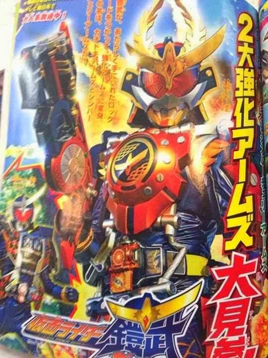 Kamen Rider Gaim - Drama Cool