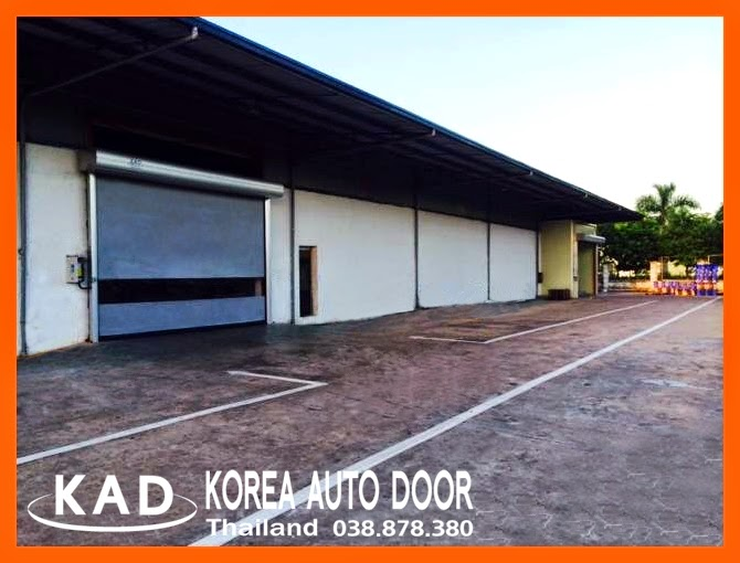 Explain that we offer the cheap high speed doors with great quality