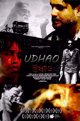 Bangladeshi bangla movie Udhao
