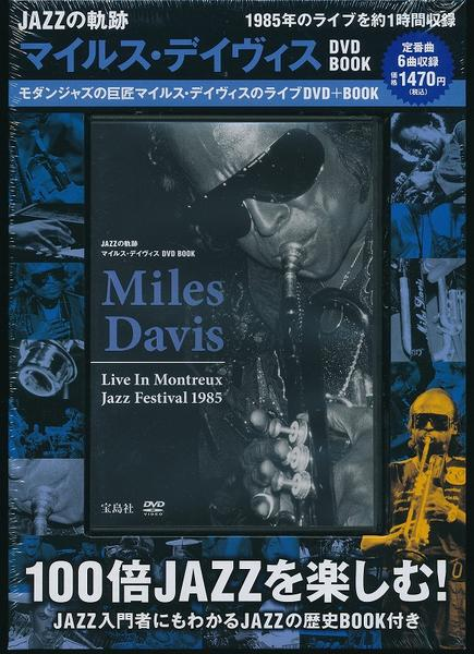 Mile Dvd Dvd Book of The Month Miles