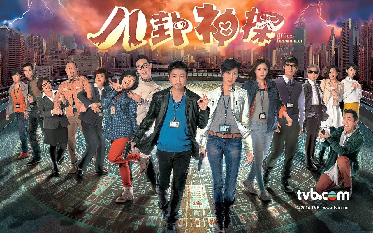 Bát Quái Thần Thám - Officer Geomancer TVB 2014