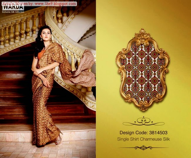 Warda Latest Royal Exclusive Silk Suit