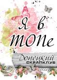 Обложка для паспорта футболиста))