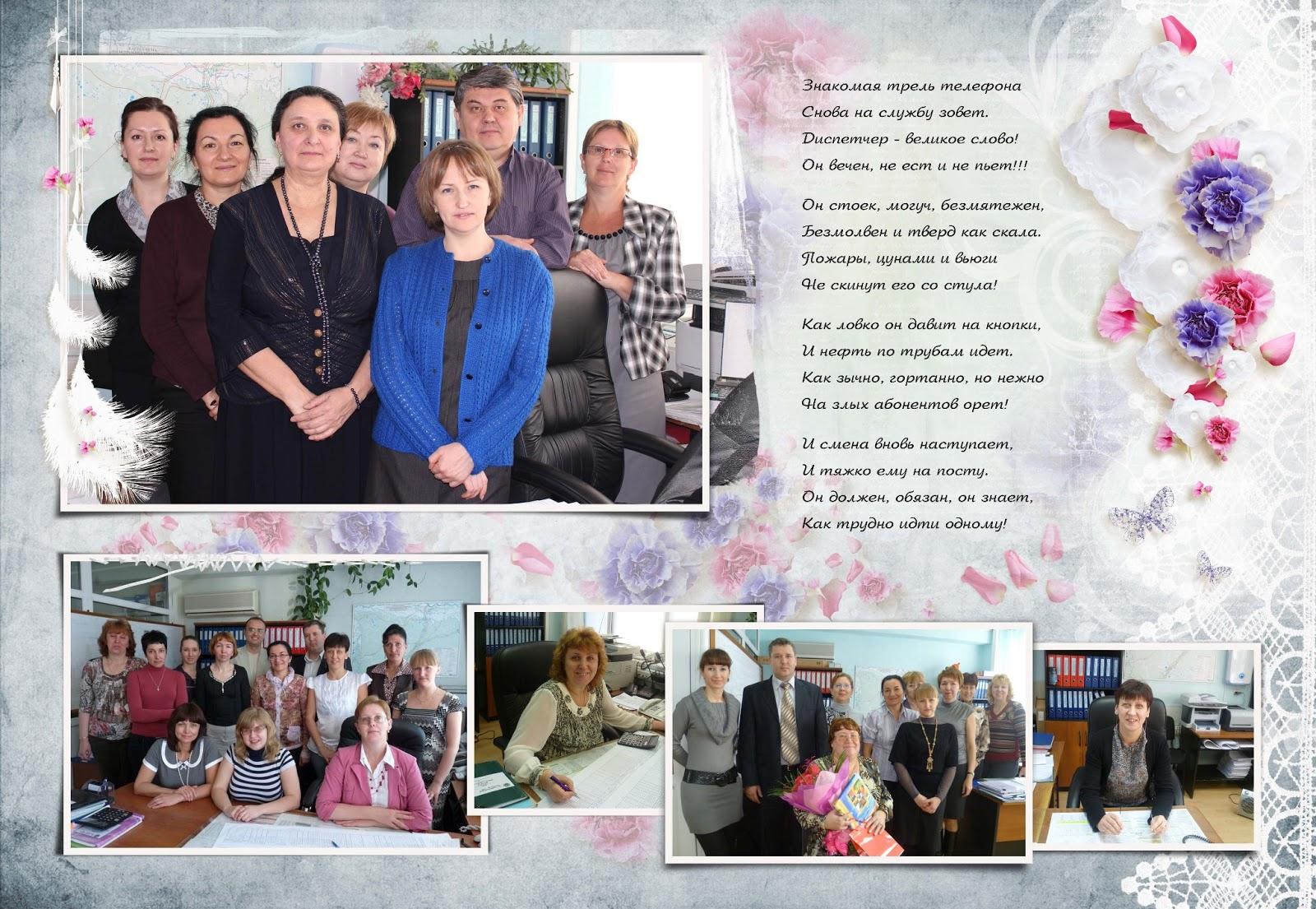 Документы для переоформления пенсии в украине