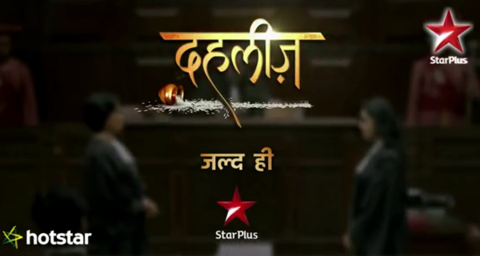 All Songs Yeh Rishta Kya Kehlata Hai Serial Star Plus