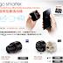 Sony DSC-QX10, DSC-QX100 開始預售