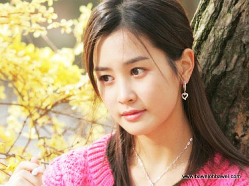 Korean Actress Lee Da Hae