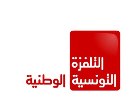 TV Tunisia 1 10796 V 27500-3/4