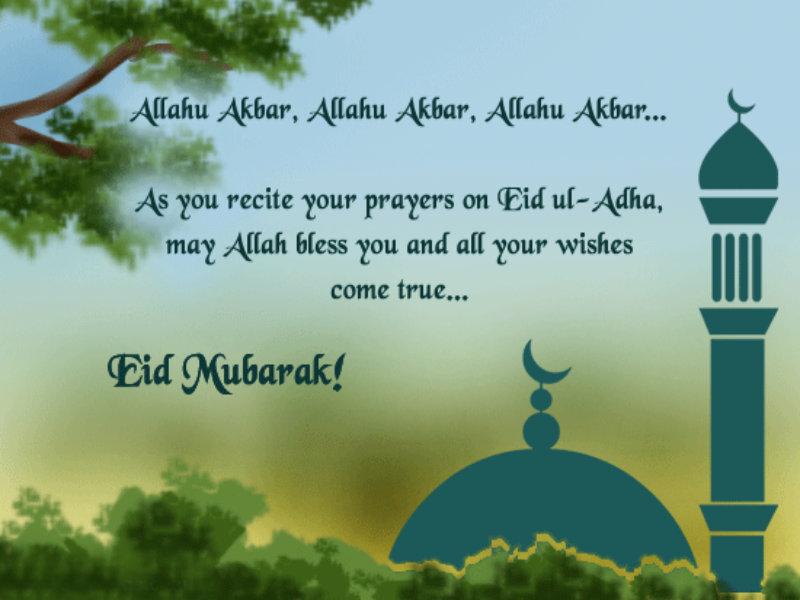 Eid mubarak gearies primary school we would like to wish all the muslim members of our community a happy eid al adha m4hsunfo