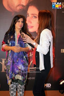 Bin Roye First Press Conference