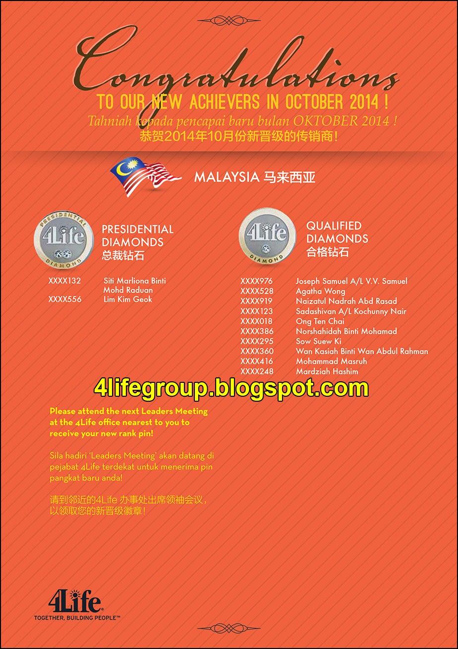 foto Pencapai Pangkat Baru Oktober 2014 4Life Malaysia