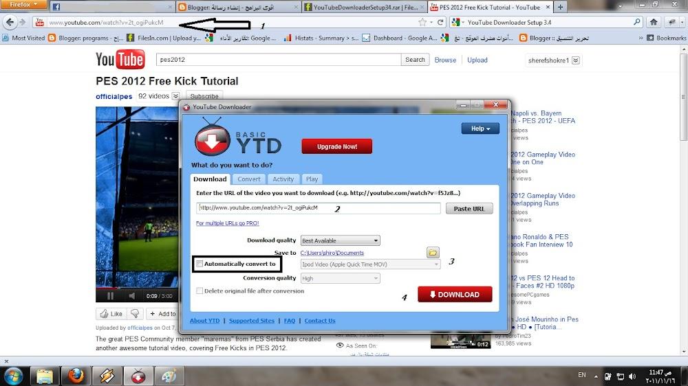 ����� YouTube Downloader Setup