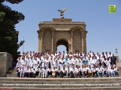Photo N2: Promotion 2011/2012 des Internes en Médecine au CHU de Constantine - Algérie, le 16 juillet 2012
