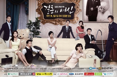 Goddess of Marriage Episode 12