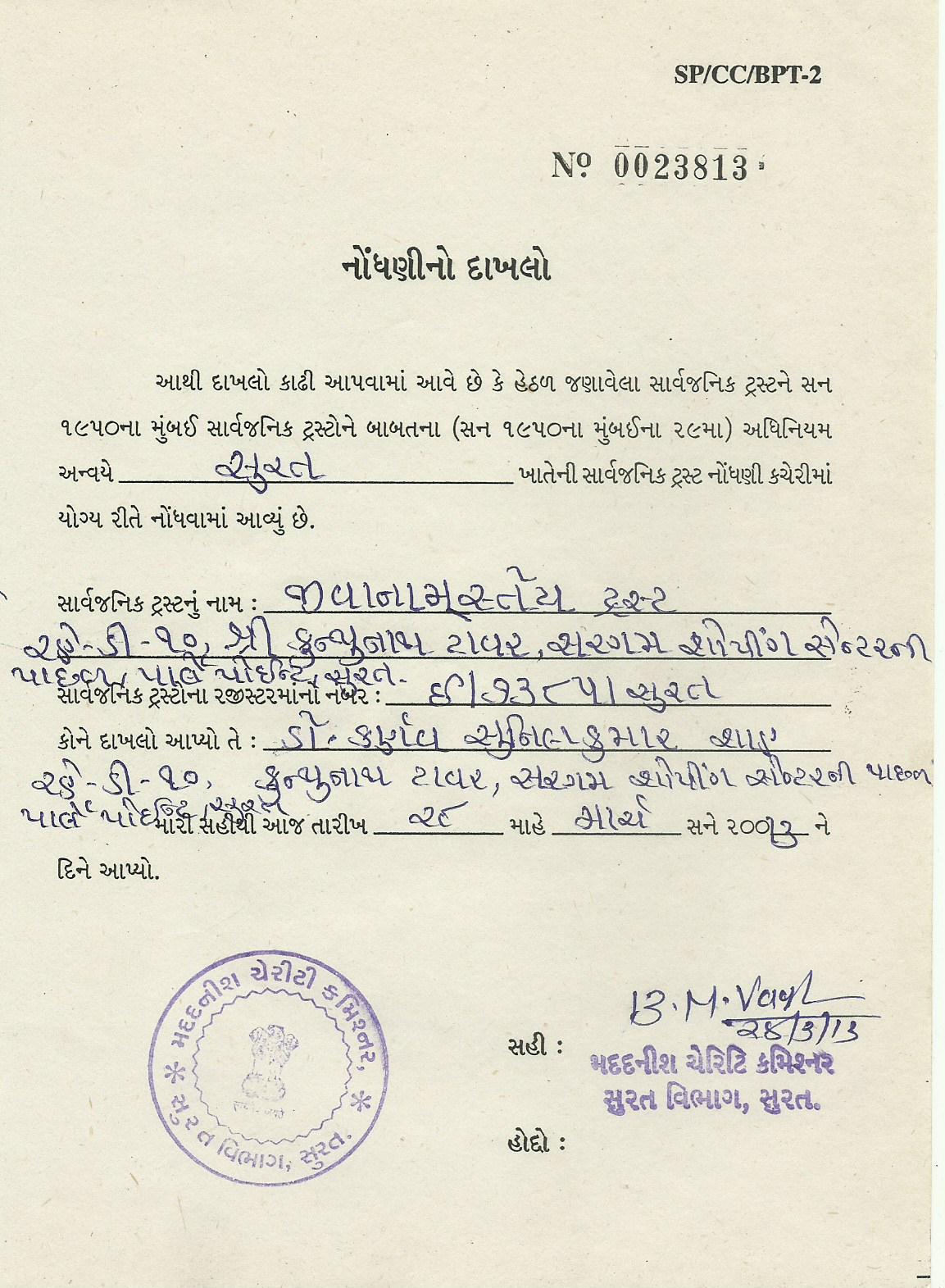 Jivanamasteya accreditation registration trust registration certificate thecheapjerseys Image collections