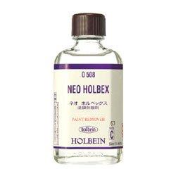 ホルベイン 画用液 ネオ ホルベックス 55ml