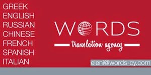 Words Translation Agency