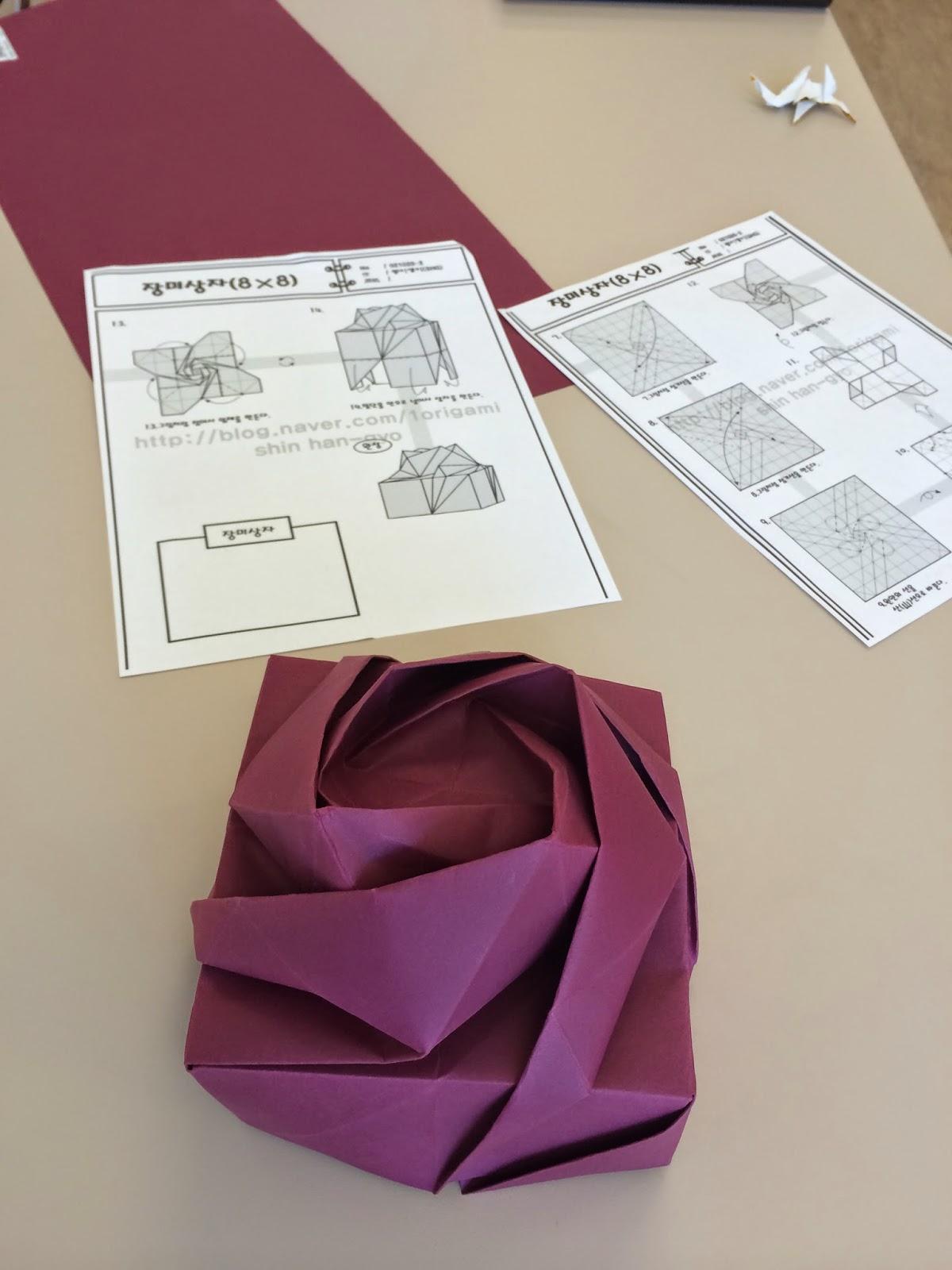 Have Paper Will Travel Shin Han Gyos Single Sheet Rose Box Star Wars Origami Diagrams And Crease Patterns Starwarigami Sunday August 24 2014