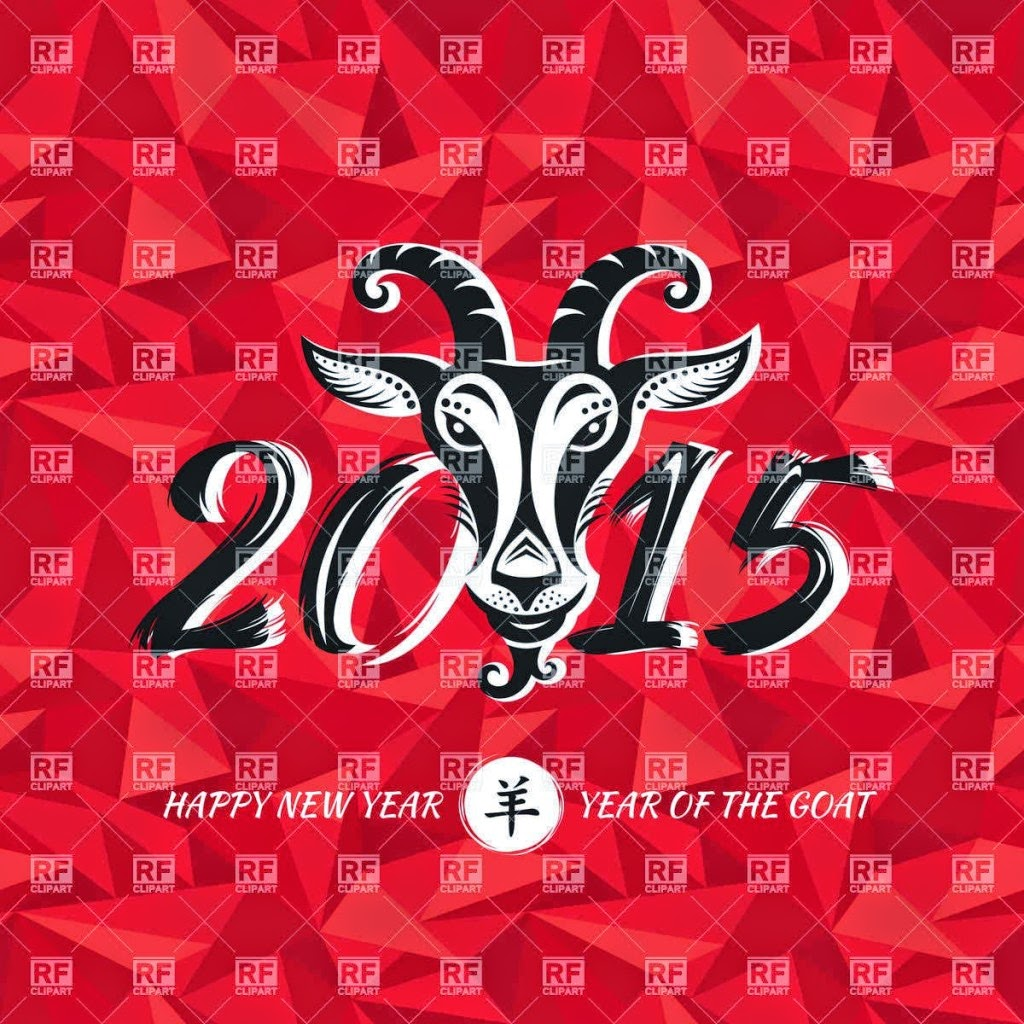 Chinese New Year 2015 Image Free Download Driveeapusedmotorhome