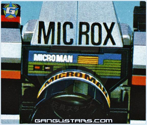 Japanese Robots 1984 Transformers Takara トランスフォーマー タカラ ミクロマン Microman