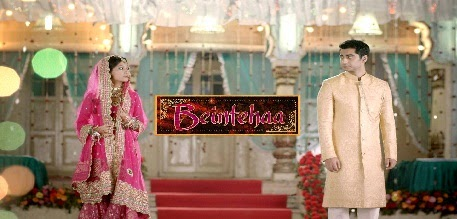 Beintehaa 16th April 2014