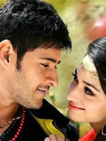 Aagadu Movie photos gallery-cover-photo