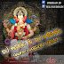 Ganpati Mashup ( 2014 ) - Dj Mix By Djkiran And Djvishal 9985925403