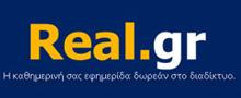 Real.gr Η καθημερινή σας εφημερίδα δωρεάν στο διαδίκτυο