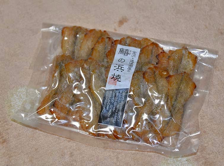 貴美の浜焼き - 来宮/魚介料理・海鮮料理 [食べログ]