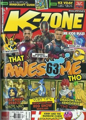 Kzone Magazine February 2015