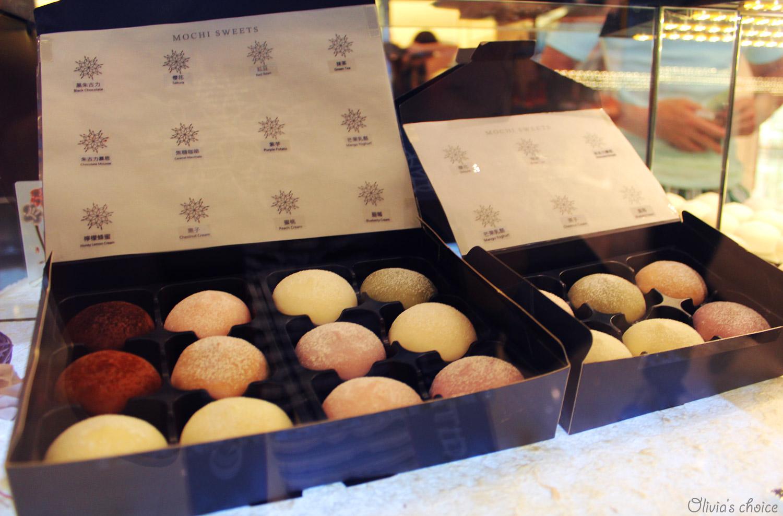 Xenia Olivia Mochi Sweets