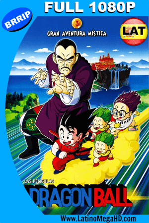 Dragon Ball: Una Aventura Mística (1988) Latino Full HD 1080P ()