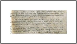 7 Kitab Kuno Peninggalan Zaman Kerajaan di Indonesia