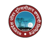 MP Power Transmission Co. Limited (MPTRANSCO)