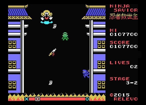 Disfruta con la última locura retro para MSX de Relevo Videogames