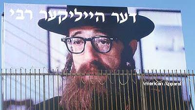 Purim Fever - אַ גאַנץ יאָר - A Gantz Yahr Freilich!